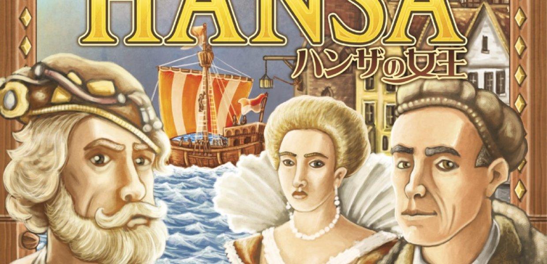 The Queen of Hansa copertina