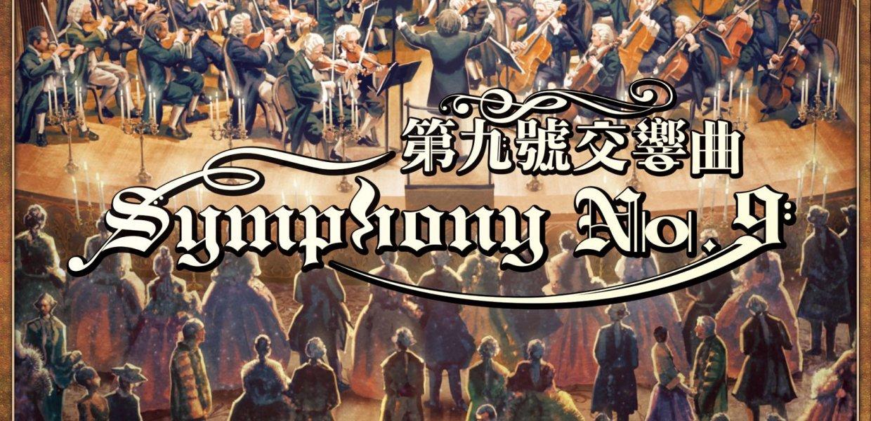 Symphony nr.9