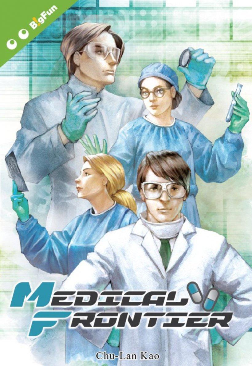 Medical Frontier - copertina