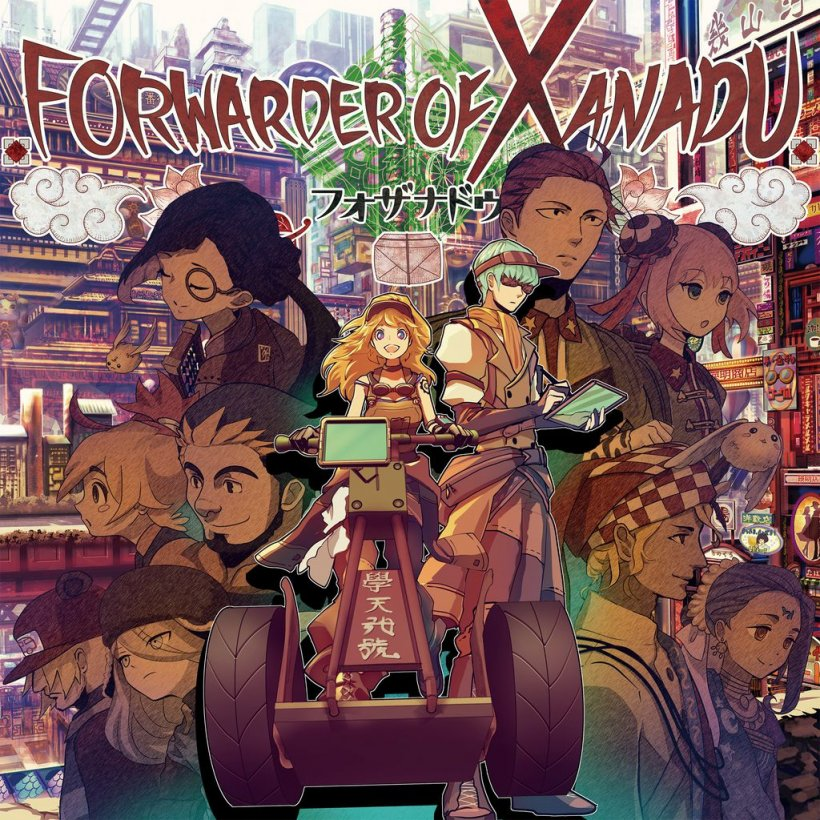 Forwarder of Xanadu: copertina