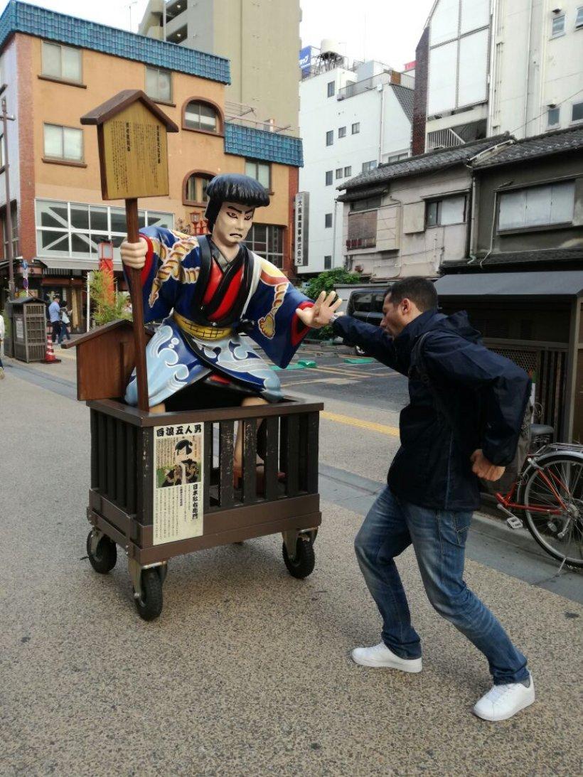 Aibindrye a Tokyo