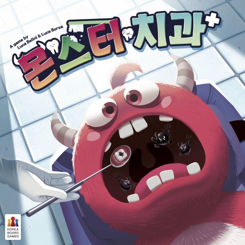 Monster Dentist
