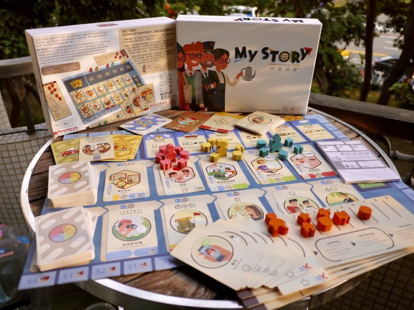 My Story: materiali