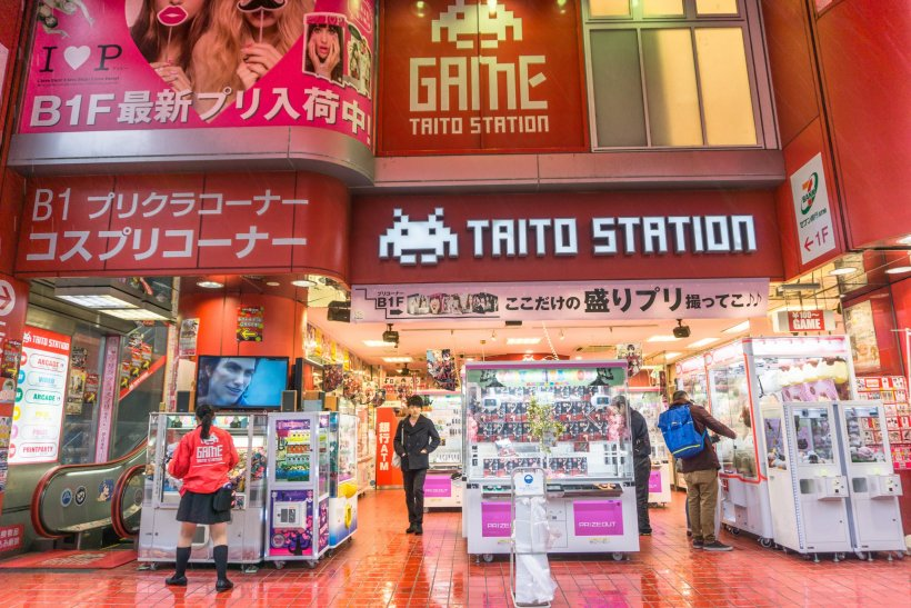 Tokyo Game Market