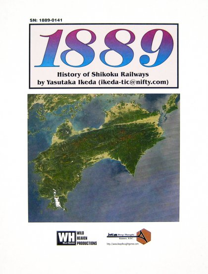 1889 copertina