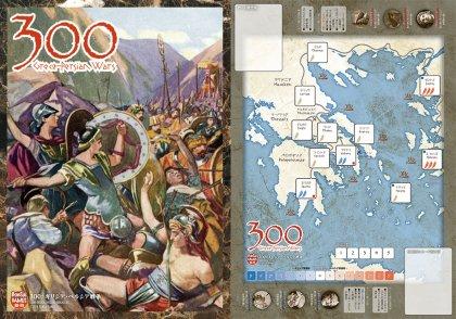 300 - Versione Bonsai Games