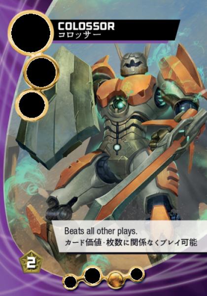 Custom Heroes: carta potenziata