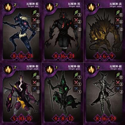 Dungeon Duel: carte Diavolo