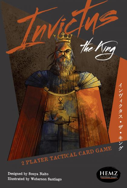 Invictus: The King