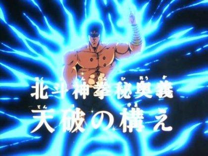 Sì, anche Kenshiro vi odia