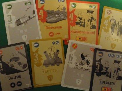 Mini WWII: carte