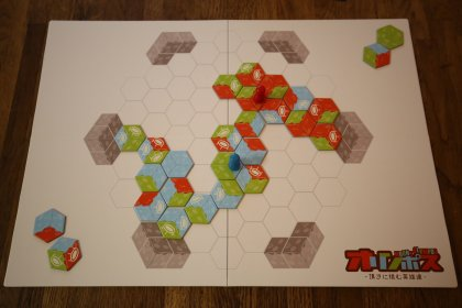 Mount Olympos, gioco di piazzamento in 3D