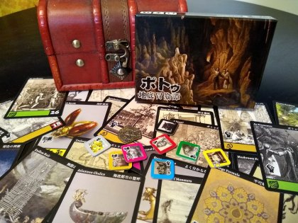 Potu: Underground Adventures