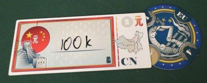 Q.E. punteggio Cina