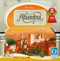 Alhambra copertina