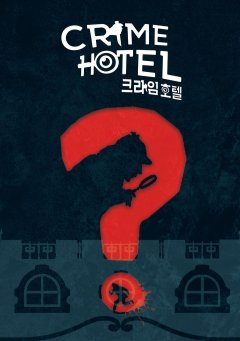 Crime Hotel copertina