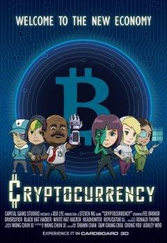 Cryptocurrency copertina