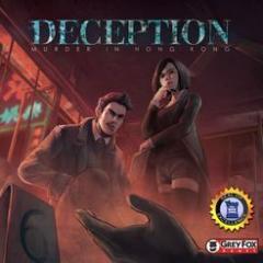 deception copertina