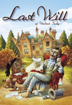 Last Will: copertina