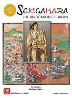 Sekigahara copertina