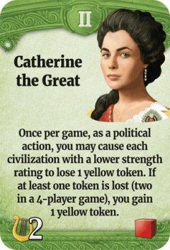 Through the Ages leader Caterina la Grande