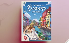Walking in Burano | Recensione
