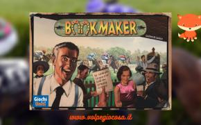 Bookmaker: la dimostrazione che il gioco d'azzardo non paga