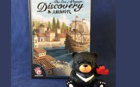 copertina discovery