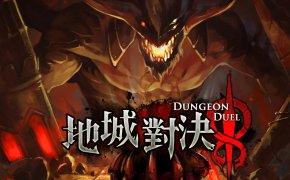 Dungeon Duel: copertina