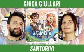 Gioca Giullari Santorini