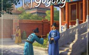 Gugong: copertina
