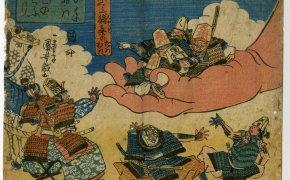 Giocare a Shogi: un'arte nell'arte