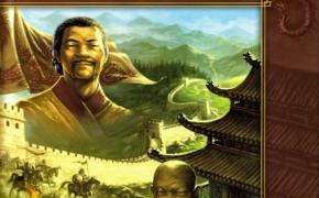 [Guide Strategiche] Nell'Anno del Dragone