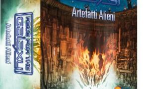 E' arrivato Race for the Galaxy: Artefatti Alieni a Play!