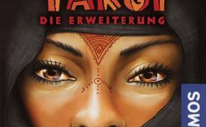Targi - Die Erweiterung: anteprima Essen 2016