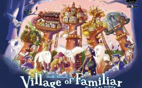[Anteprima Essen 2015] Village of Familiar