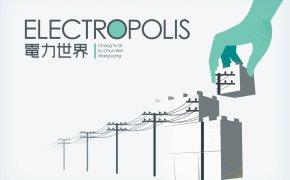 Electropolis, elettricità alle nostre città