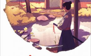 [Anteprima giocata] Samurai Gardener