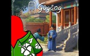 Gugong - Flusso di gioco