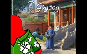 Gugong - Il mio parere