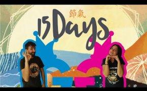 15 Days, ora su kickstarter! Partita completa al primo gioco della Matchbox Collection