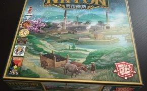 Cronache d'Oriente: Nippon