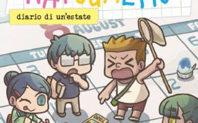 Natsumemo: diario di un estate