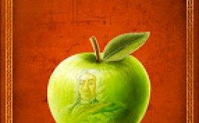 Newton (Cranio Creations)
