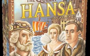 The Queen of Hansa [recensione]