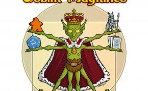 Logo del premio Goblin Magnifico dedicato ai giochi da tavolo