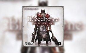 Bloodborne: The Board Game – scatola base – il gioco che non mi aspettavo