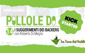 Pillole di Kickstarter #14: i suggerimenti dei backers