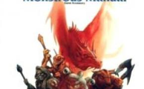 Advanced Dungeons & Dragons 2nd Ed.: Monstrous Manual