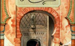 Alhambra: Le Porte della Città